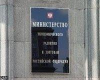 МЭРТ: Средний класс в РФ к 2020 году может увеличиться до 50-52%
