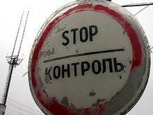 Очереди на границе Польши и Украины постепенно сокращаются
