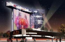 В Москве построят 27-этажный телевизор