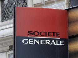 Сотрудники Societe Generale подали судебный иск на свой банк