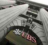 Крупнейший банк Европы UBS объявил о рекордных убытках