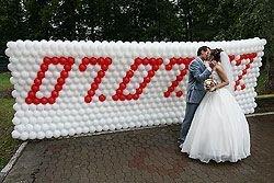 Свадьба в бесконечности: Тысячи россиян планируют пожениться 08.08.08