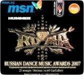 Russian Dance Music Awards: Названы лучшие деятели клубной культуры