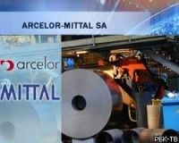 """ArcelorMittal покупает у \""""Северстали\"""" угольные шахты за $720 млн"""