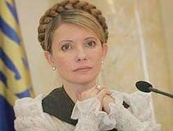 Юлия Тимошенко получила «женский Оскар»