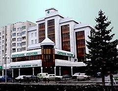 Более миллиона украинцев получили компенсации Сбербанка