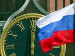 Раскол в правительстве России или смена курса?