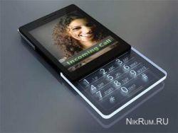 Скоро появится сворачивающийся телефон от Motorola?