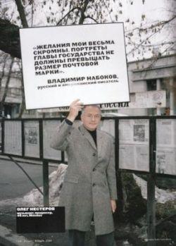 Социальная реклама гражданского общества перед выборами (фото)
