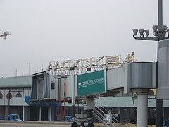 Власти Москвы изымают часть земель у аэропорта Внуково