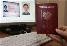 Биометрический паспорт: стоит дороже, делается дольше, смысла не имеет