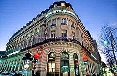 Елисейский дворец отрицает возможность продажи Societe Generale