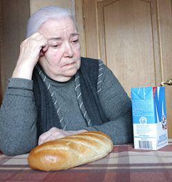 Увеличивается минимальная пенсия в Москве