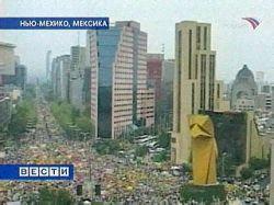 Манифестации крестьян парализовали Мехико