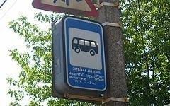Работу одного из питерских автобусных маршрутов начали контролировать из космоса
