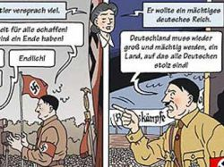 В немецкие школы завезли комиксы про Освенцим