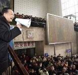 Китай на грани гуманитарной катастрофы