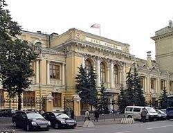 ЦБ РФ впервые почти за 10 лет повысил ставку рефинансирования