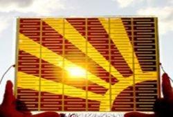 В Германии изобрели декоративную солнечную батарею