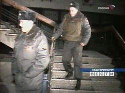 В Екатеринбурге женщины задержали грабителя магазина