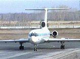 Российские власти отменили запрет на полеты таджикских авиакомпаний