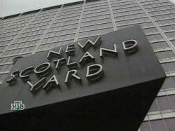 Британские полицейские растеряли имущества на 700 тысяч фунтов