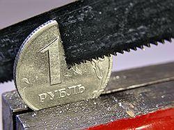 Центробанк отмечает рост выпуска металлических денег