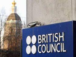 Российская элита попросила Владимира Путина вернуть Британский совет