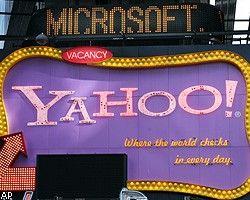 Yahoo намерен совместно с Google противостоять Microsoft