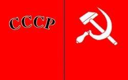 Россия погасила внешний долг СССР