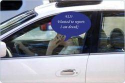 Женщина сообщила полиции, что едет пьяной