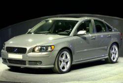 Volvo отзывает 82 тысячи моделей S40 и V50