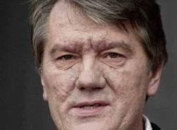 ГПУ известно, каким диоксином отравили Виктора Ющенко