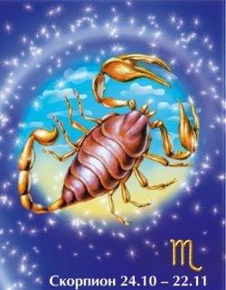 Кто лучше: Рак или Скорпион? В постели со знаками Зодиака