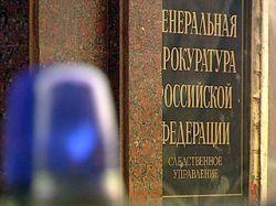 У здания Генпрокуратуры будут стоять одиночные пикеты в поддержку умирающего в тюрьме Василия Алексаняна