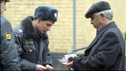 """МВД России хочет ввести обязательную регистрацию пользователей еще и в интернете - \""""для порядка\"""""""