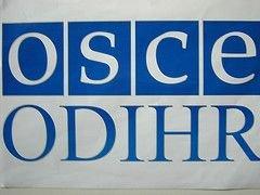 ПА ОБСЕ получила приглашение на выборы в РФ