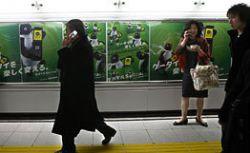 Всплеск эпистолярного творчества в Японии - роман в sms