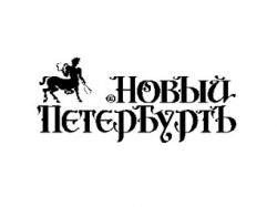 Петербургский журналист Николай Андрущенко отказался от российского гражданства из-за пыток в СИЗО