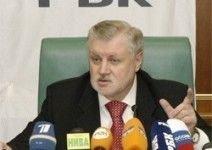 Госдума займется созданием общественных советов на ТВ