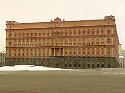 В здании ФСБ РФ на Лубянке произошел пожар