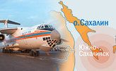 Домодедовские авиалинии приостанавливают полеты на Сахалин до весны
