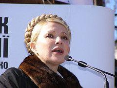 Юлия Тимошенко угрожает «Нафтогазу» репрессиями?
