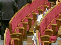 Регионалы построили в Раде баррикады из стульев