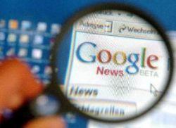 Стоимость акций Google упала до минимума за последние пять месяцев