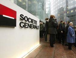 """Глава \""""скандального\"""" банка Societe Generale Даниэль Бутон может угодить за решетку"""