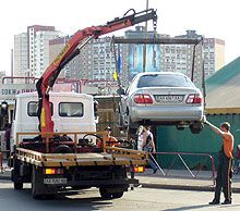 Владельцу авто удалось добиться компенсации за незаконную эвакуацию машины