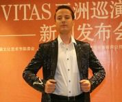 Витас – голос Олимпийских игр в Пекине
