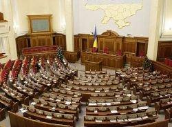 Верховная Рада самораспускается: Украину ждут новые выборы