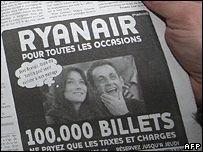 Чета Cаркози выиграла суд против Ryanair